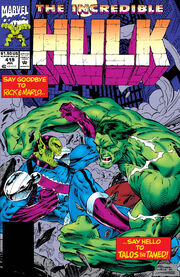 Incredible Hulk Vol 1 419