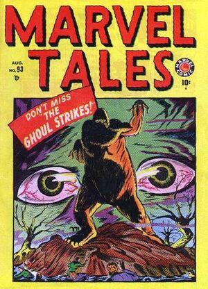 Marvel Tales Vol 1 93