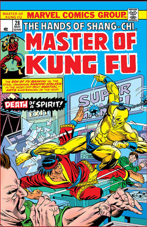 Master of Kung Fu Vol 1 28