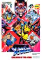 X-Men Children of the Atom (arcade game) Flyer