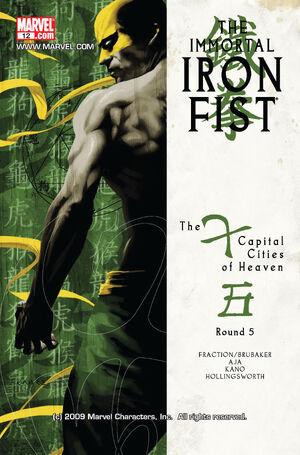 Immortal Iron Fist Vol 1 12