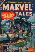 Marvel Tales Vol 1 130