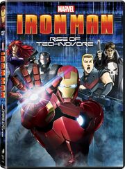 Technovore Box Cover
