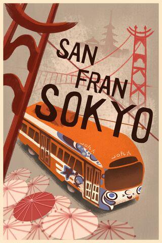 File:San Fransokyo Travel Poster 07.jpg