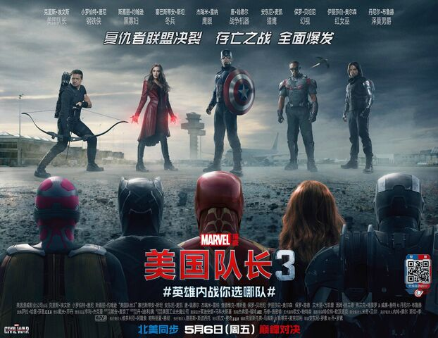 File:Team Cap CW Banner.jpg