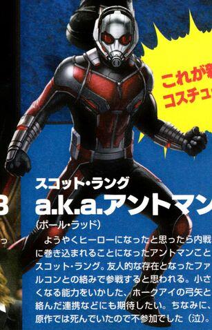 File:Captain America Civil War Promo 5.jpg