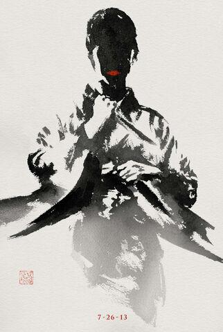 File:Mariko poster.jpg