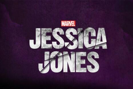 File:Jessica Jones Logo 3.JPG