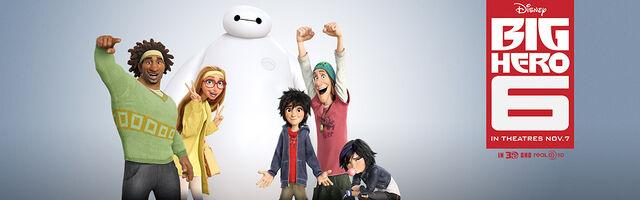 File:Big Hero 6 Team Banner.jpg