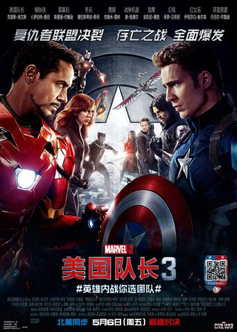 File:Civil War Chinese Poster.jpg