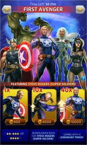 First Avenger (Season XXI) Offer