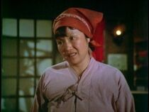 Frances Fong as Rosie