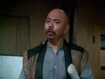 Cho Man Chin 2-bug out