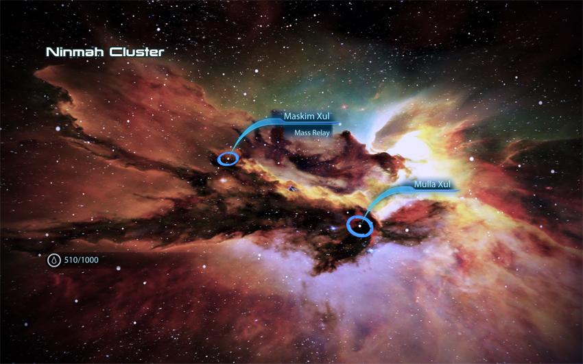 Ninmah Cluster Mass Effect Wiki Fandom Powered By Wikia