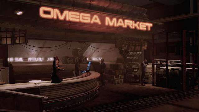 File:Omegamarket.png