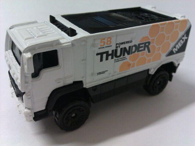 File:Desert thunder v16 white.jpg