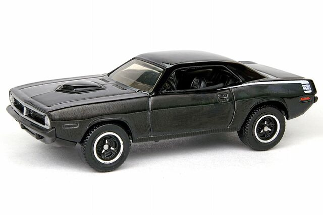 File:1970 Plymouth Cuda 10-Pack - 9579ef.jpg