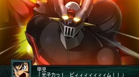 Super Robot Taisen Z2 Saisei Hen - Shin Mazinger Final Fight Part 1