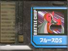 File:BattleChip753.png