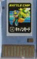 File:BattleChip282.png