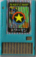File:BattleChip326B.png