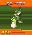 CDData-22-SnakeMan.png