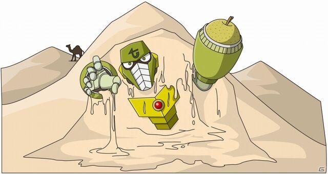 File:Sandman.jpg