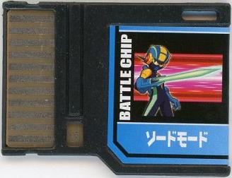 File:BattleChip795.png
