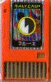 File:BattleChip320.png