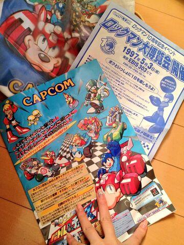 File:RockmanDaiHakurankai97.jpg