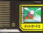 File:BattleChip601.png