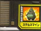 File:BattleChip610.png