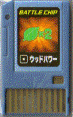 File:BattleChip288.png