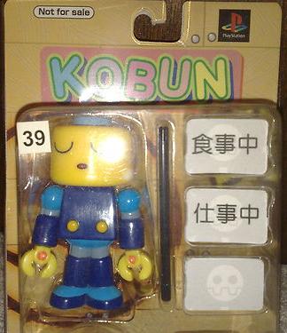 File:KobunF39.png
