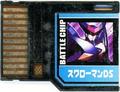 BattleChip786