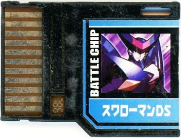 File:BattleChip786.png