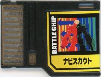 File:BattleChip656.png