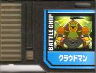 File:BattleChip778.png