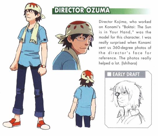 File:Ozuma.png