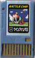 File:BattleChip071.png