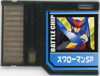 File:BattleChip785.png