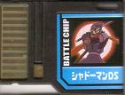 File:BattleChip762.png