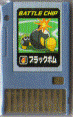 File:BattleChip046.png