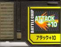 BattleChip661
