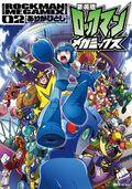 RockmanMegamix2(2015)