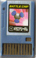 File:BattleChip031.png