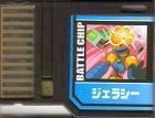 File:BattleChip724.png