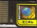 BattleChip541
