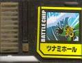 BattleChip684