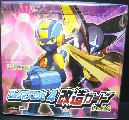 File:KaizouEXE4Part4Box.png